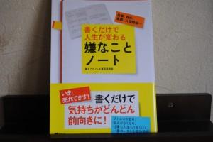 s_DSC_0796