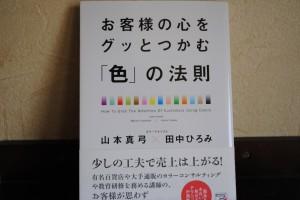 s_DSC_0798