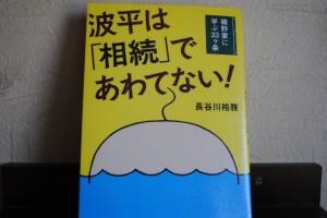 s_DSC_0846