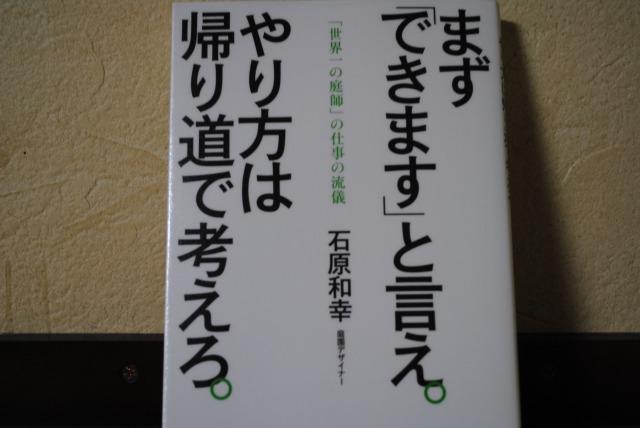 s_DSC_0080