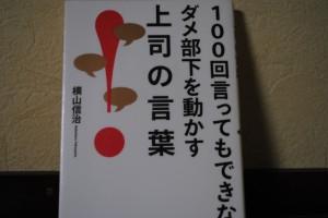s_DSC_0082