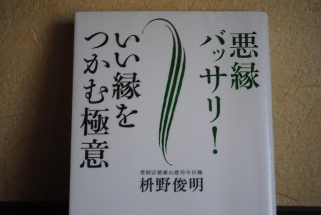 s_DSC_0071