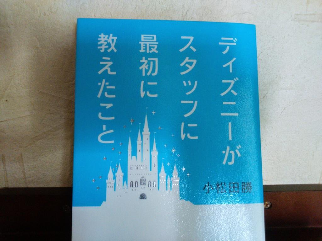 IMG_20150328_161258